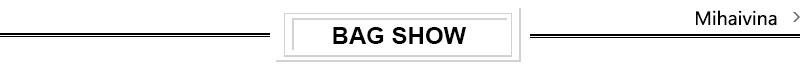 BAG SHOW