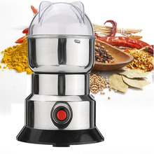 Electric Herbs/Spices/Nuts/Coffee Bean Mill Blade Grinder With Stainless Steel Blades Household Grinding Machine Tool Dropship electric coffee bean grinding machine stainless steel multi purpose household specialty coffee grinder 220v