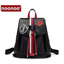 Doodoo модные женские туфли Рюкзак молодежный кожа 2017 Лидер продаж высокое качество Mochila для подростков Обувь для девочек Женский школьная сумка