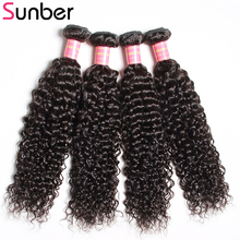 hot deal buy sunber hair peruvian curly hair bundles 4pcs lot, natural color human hair remy hair weaves 8-26 inches free shipping