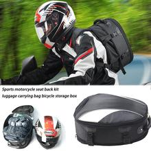 Waterproof Motorcycle Tail Bag Leather Multifunctional Sports Seatback Tool Luggage Carry