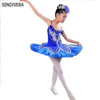 Children S Ballet Tutu Dress Skirt Little Swan Dance Skirt Princess Skirt Girls Costume Martial Arts