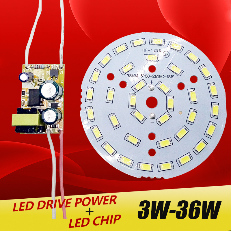 3W 7W 12W 18W 24W 36W 5730 SMD Light Board Led-lampepanel for tak + AC 100-265V LED strømforsyningsdriver