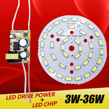 3W 7W 12W 18W 24W 36W 5730 SMD Light Board Led Lamp Panel For Ceiling + AC 100-265V LED power supply driver цена