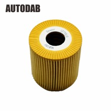 High-quality oil filter for Volvo S40 S60 S70 S80 V40 V70 C70 XC70 XC90 1.9 2.3 2.4 2.5 2.8 2.9 1275810 1275811-6 HU819X PH28