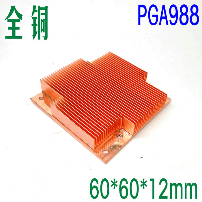 Pure Copper Heat Sink  60x60x12mm  skiving fin heatsink radiator 10pcs lot ultra small gvoove pure copper pure for ram memory ic chip heat sink 7 7 4mm electronic radiator 3m468mp thermal