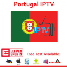 1 Year HD Portugal IPTV Subscription 150 LiveTV VOD For Android TV Box smart tv Enigma2 Free test support eleven sports Italia(China)