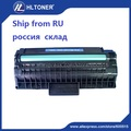 Совместимость Xerox 3119 Тонер-картридж 013R00625 для Workcenter 3119