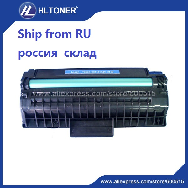 Compatible Xerox 3119 013R00625 Toner cartridge for Workcenter 3119