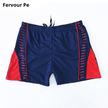 hot deal buy men's board shorts trunks new alphabet splicing beach shorts plus size obesity under water shorts a18014