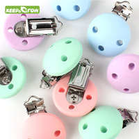 KEEP&GROW 10Pcs Round Pacifier Clip Baby Silicone Teether Holder Clip Accessories DIY Bead Pacifier Chain Clip Nipple Clasps