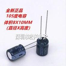 V 470 uf 8*10 16/16 v 470 uf 8*12/16 v 470 uf capacitor eletrolítico 10*13 50 pçs/lote