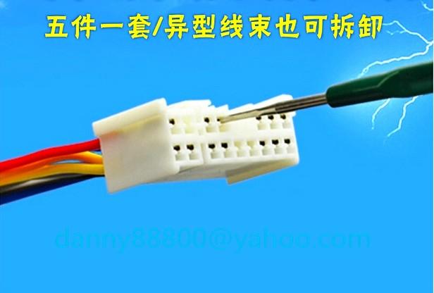 automotive wiring harness terminal removal tools car sound rh aliexpress com wiring harness design tools integration wiring harness tool kit
