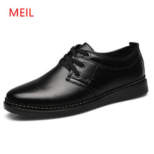 MEIL Mens winter boots for 2018 PU leather snow Waterproof and snowproof Non-slip warm men dress shoes