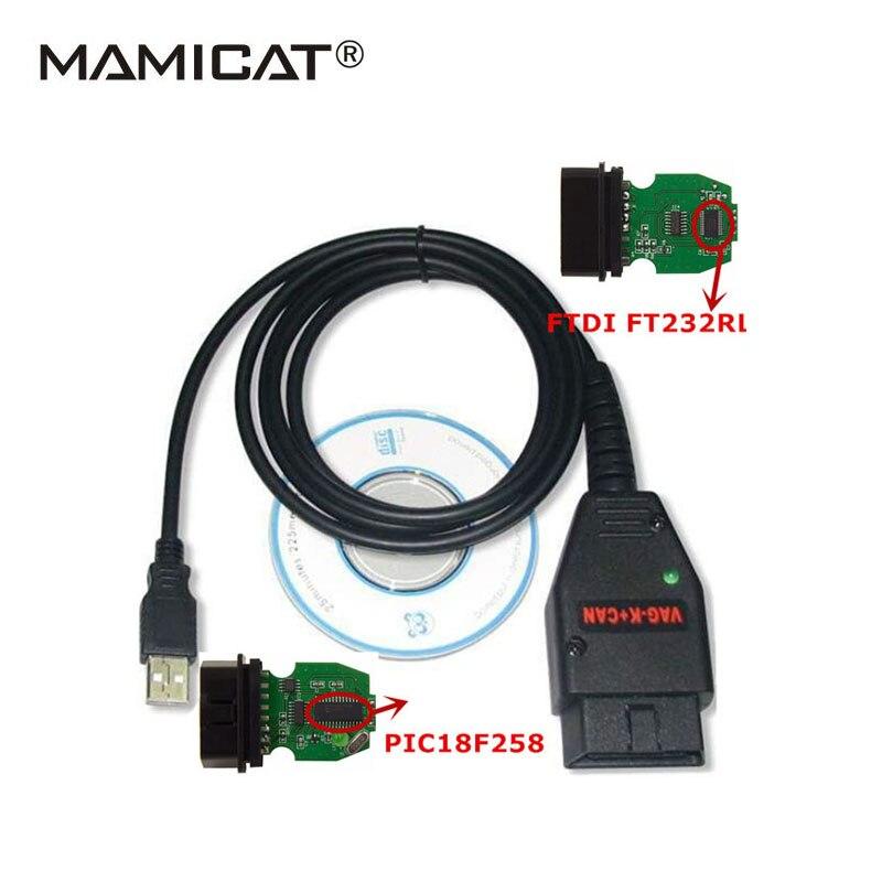 2017 VAG K + CAN Kommandant 1,4 vag USB OBD Diagnoseschnittstelle OBD2 OBDII Kabel Für VAG Serie Mit FTDI FT232RL PIC18F258 Chip