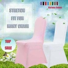 Универсальный чехол для стула из спандекса, 8 шт., чехол для стула из лайкры, банкетный чехол для стула с растягиванием
