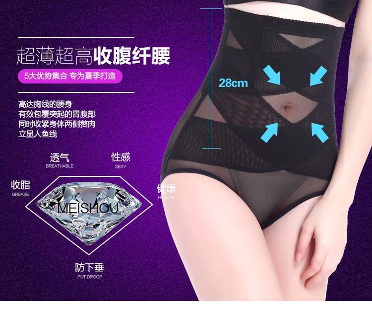 Sexy Women Body Girdle Breathable Ultrathin Tight bellyband Waist Belt Vest Mesh Corset Slimming Body Shaping Band Belt (14)
