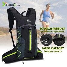 18L большая сумка для бега для мужчин и женщин, уличные спортивные сумки, нейлоновый рюкзак для велоспорта, пешего туризма, аксессуары для альпинизма, сумка для бега