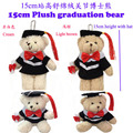 20 pcs/lot, 2 colors mixed, stuffed graduation joint teddy bear pendent, plush graduation jointed teddy bear pendent
