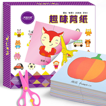 Craft Toys Children's paper-cut toys 100 pcs/set Kids cartoon color paper folding cutting /children arts DIY educational fun toy
