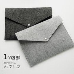 Felt folder a4 file bag filing products briefcase bag document bag containing high grade office portfolio.jpg 250x250