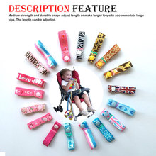 1pcs Baby Toy Safety Straps Anti-Drop Fixed Pacifier Chains Stroller Accessories Adjustable Multifunctional Teethers Toys