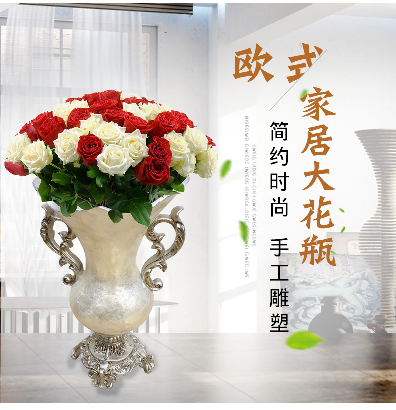 Retro European Large Vase Dried Flowers Home Decoration Living Room Flower Arrangement In Vases From Garden On Aliexpress Alibaba Group