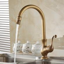 Kitchen Faucets Antique Color Cozinha Faucet Brass Swivel Spout Kitchen Faucet Single Handle Vessel Sink Mixer Tap HJ-6715F