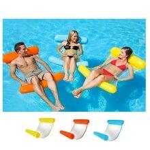 Летний плавающий гамак для воды плавающий шезлонг надувная плавающая кровать пляж бассейн для отдыха плавающее сиденье стул дети взрослые