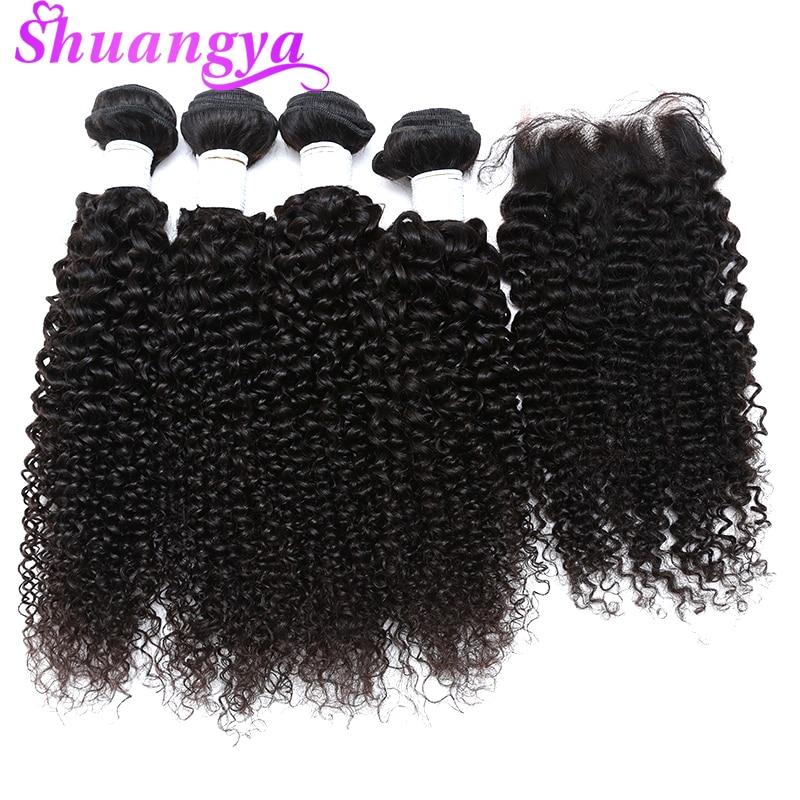 Shuangya Remy Kinky Curly Hair Weave Bundles 100 Human Hair Bundles With Closure Indian Hair Weave