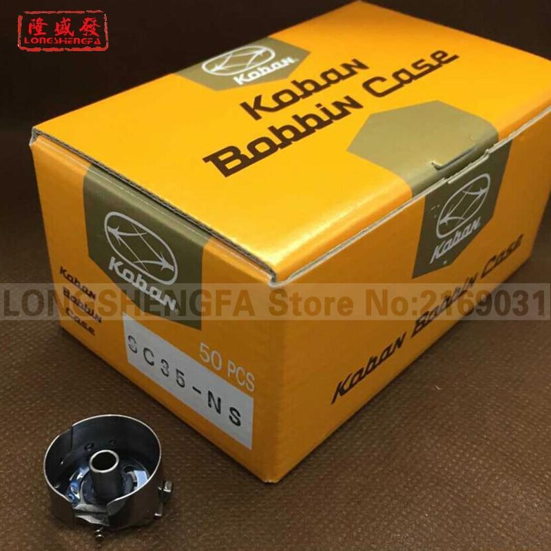 Original Japan SC35-NS KOBAN Bobbin Case For Tajima Barudan SWF Melco TOYOTA Feiya ZGM Embroidery Machine Original Authentic