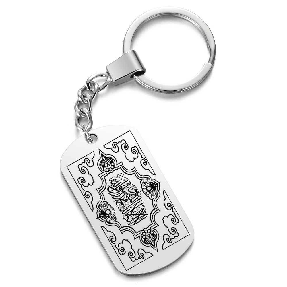 1 PCS alcorão AYATUL KURSI SL-063 ALLAH islam muçulmano anel chave chaveiro de aço inoxidável