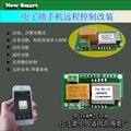 New electronic lock mobile phone remote WIFI control switch 12V remote control lock modification