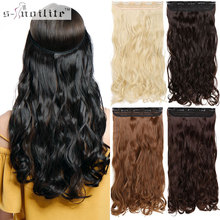 SNOILITE 17-27inch Long Clip in One Piece Hair Extension half full head real nat