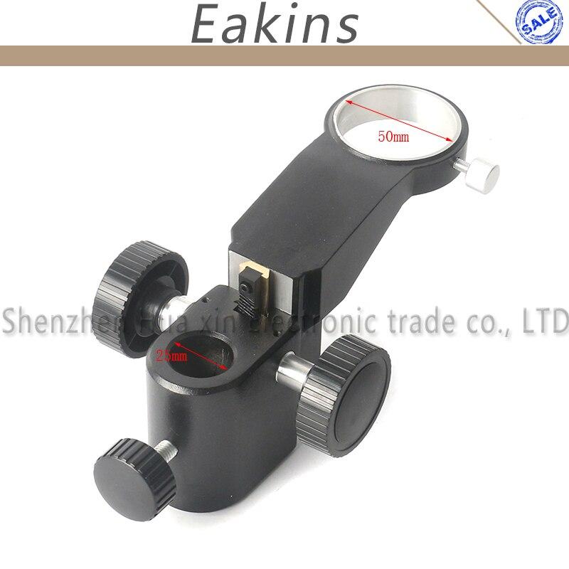 50 мм диаметр Регулируемый стерео микроскоп стенд держатель Артикуляционная рука микроскоп с кронштейном шестерни интимные аксессуары