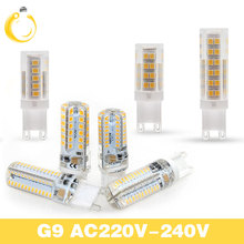 1pcs mini g9 led bulb led g9 220v smd2835 silicone body light spotlight g4 g9 led lamp led bulb 360 degree crystal bulb