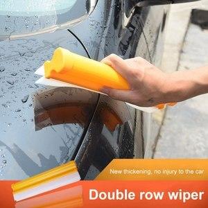 Image 5 - 20cm 실리콘 와이퍼 보드 조명 및 소음 없음 소프트 자동차 페인트 세차 와이퍼 창 청소를 다치게하지 않습니다
