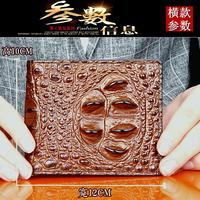 free shipping DHL Crocodile print leather wallet for men
