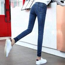 DN 2018 новый модные джинсы Для женщин карандаш брюки Высокая Талия Винтаж тонкий деним Костюмы 2018 винтажные колокольчики джинсы с кроем для женщин 1AF201-212