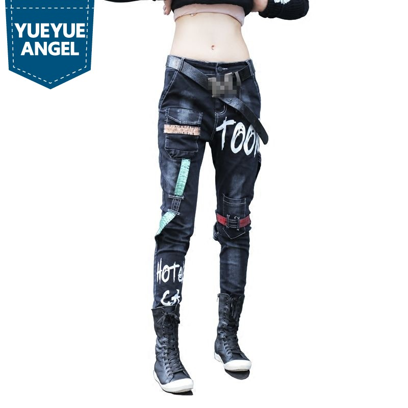 Punk Style Winter New Arrival Fashion Women Harem Pants Vintage Washed Ripped Bleached Patchwork Long Pants Female Denim Jeans