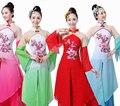 Mujeres Clásico Chino Fan Yangko Traje de la Danza 6 colores Dane Vestido de la danza Etapa Año Nuevo Chino Paraguas Femenino Traje de la Danza 89