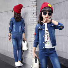 Girls Denim Clothing Set Autumn Spring Jean Jacket+Denim Pants Jeans 2pcs Floral Embroidery Children