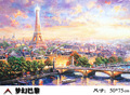 Beautiful Paris Paper puzzle 1000 pieces paper jigsaw puzzle white card adult children's educational puzzles for adults