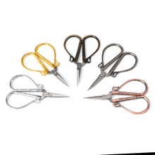 1PC Floral Scissors Stainless Steel European Vintage Sewing Shears DIY Tools  Retro scissors