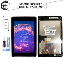 """7.0 """"كامل LCD ل Asus Fonepad 7 K00E ME372CG ME372 شاشة الكريستال السائل شاشة محول رقمي يعمل باللمس الجمعية ME372 LCD مع الإطار"""