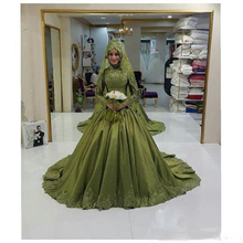 Robe De Mariage 2017 Green Hijab Veil Muslim Wedding Dress Long Sleeve Saudi Arabia High Neck Wedding Dresses Vestido De Noiva
