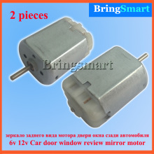 2Pcs 12 volt DC Motor 12v FC-280PC High Speed Micro Brush Electric Motor 6v Car Door Lock For Vehicle Rearview Mirror Window