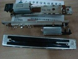 [بيلا] الأصل الآلية المخفون تدريجيا 8.8 سنتيمتر واحد ترويسة الشريحة الجهد B5K-T عرقوب 3 قدم-10 قطعة/الوحدة