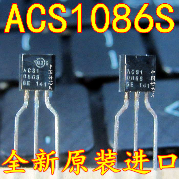 30pcs/lot ACS108-6SA-TR ACS108-6SA ACS1086S TO-92 In Stock