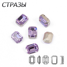 K9 Crystal Violet Tctagon Sew on rhinestones Craft Strass for diy clothing Jewelry accessories Decorations